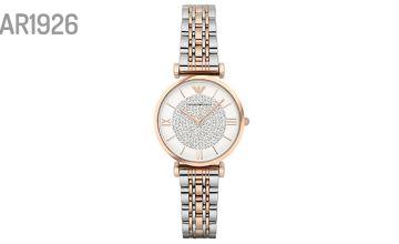 Armani Watches - 3 Options