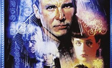 Save on Blade Runner: The Final Cut (2-Disc Special Edition) [DVD] [1982] and more