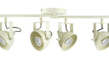 Argos Home Moorlands 4 Light Spotlight - Cream