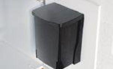 Brabantia 10 Litre Built-In Kitchen Cupboard Bin - Black