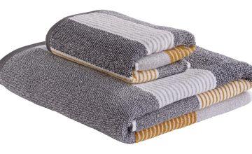 Argos Home 2 Piece Towel Bale - Grey and Mustard