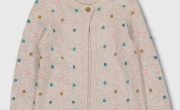 Cream Multi Knit Cardigan