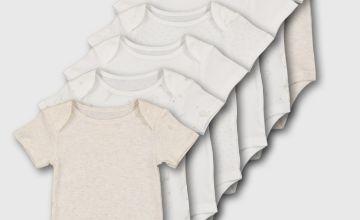 Safari Print Short Sleeve Bodysuit 7 Pack