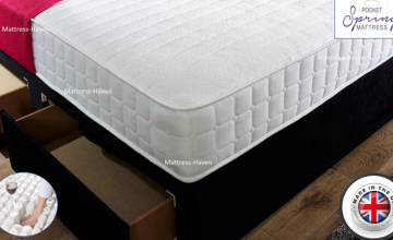 From £199 for a single, small double or double (£249) or a king (£279) 3000 pocket spring memory foam mattress from Dreamtouch Mattresses LTD - save up to 72%