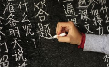 From £9 for an online Chinese language course from Didaction - save up to 93%