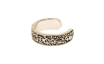 Go to Product: Silver Antique Toe Ring