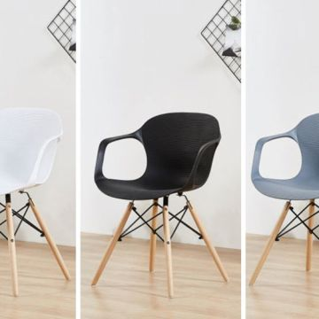 New York dining armchair, £49 for a set of two or £84 for a set of four - choose from five colour options and save up to 52%