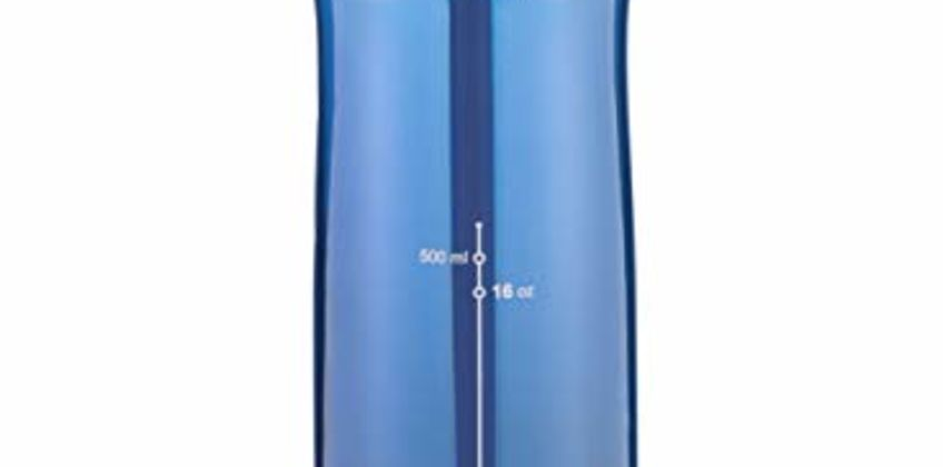 Up to 20% off Contigo Water Bottles and Travel Mugs from Amazon