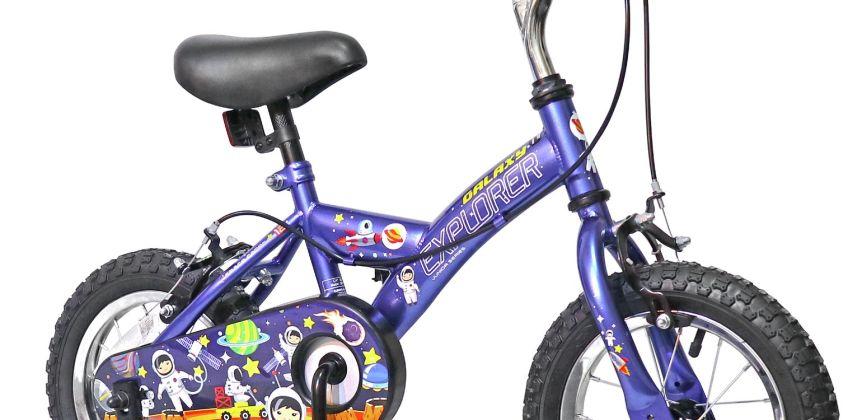 12 Inch Space Explorer Kid's Bike from Argos