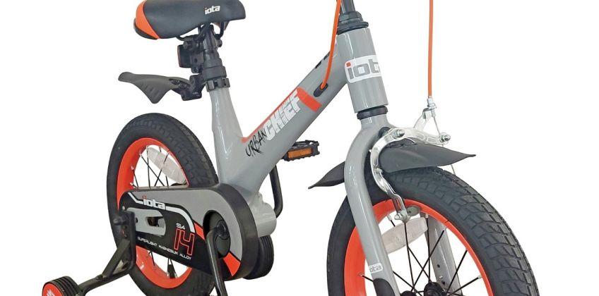 Iota Urban Chief 14 inch Wheel Size Alloy Kid's Bike from Argos