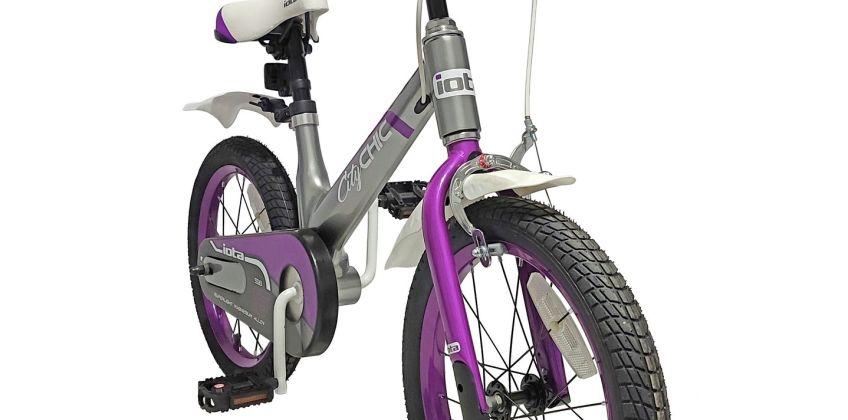 Iota City Chic 16 inch Wheel Size Alloy Kid's Bike from Argos