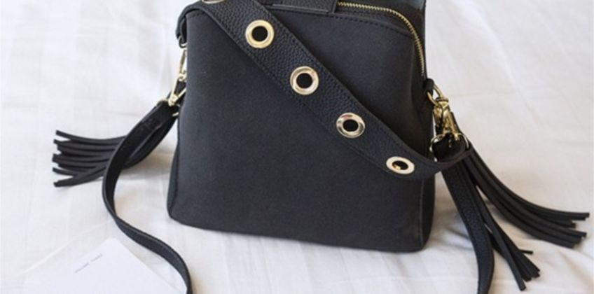 £9.99 instead of £29.99 for a PU leather and suede tassel vintage shoulder bag from Hey4beauty - save up to 67% from Wowcher