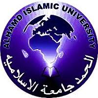 Al-Hamd Islamic University Logo
