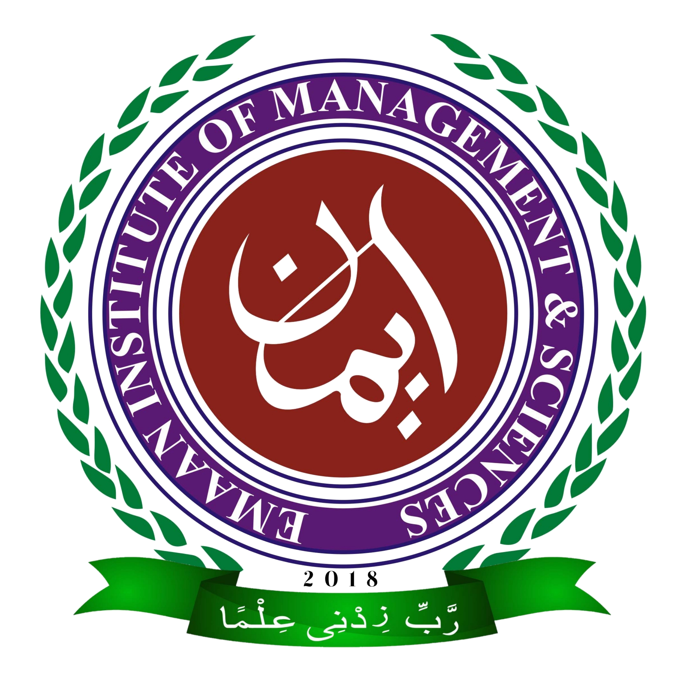 Emaan Institute of Management and Sciences Logo