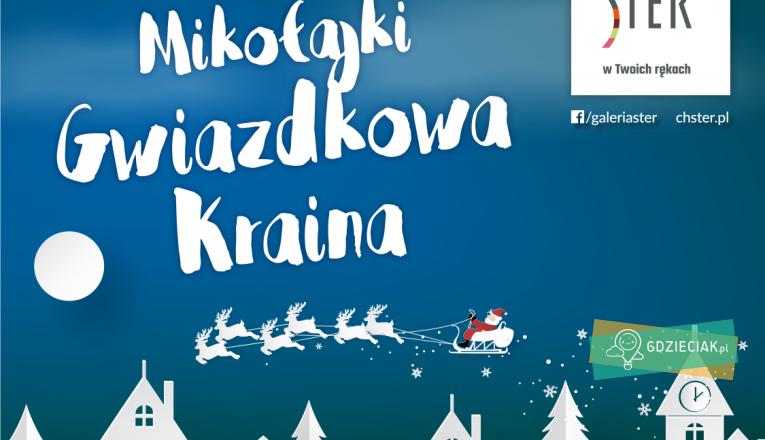 Gwiazdkowa kraina w C.H Ster - atrakcje dla dzieci w Szczecinie