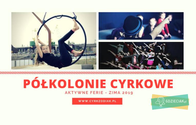 Szacecin dla dzieci: Półkolonie artystyczno – cyrkowe zima 2019