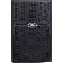 PVXp 12 DSP Powered Speaker Enclosure
