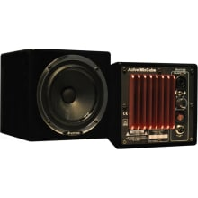 A Active MixCube 60-Watt Monitor Pair