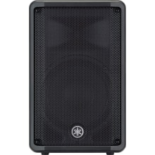 DBR10 700-Watt Powered Speaker