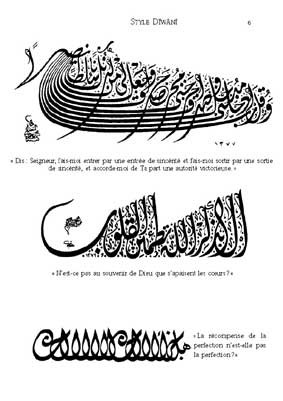 Calligraphie 6