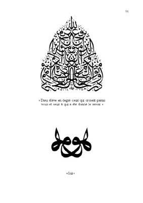 Calligraphie 10