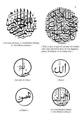 Calligraphie 8