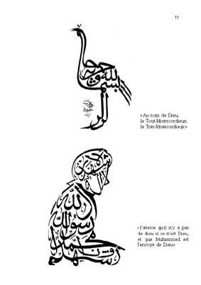 Calligraphie 11