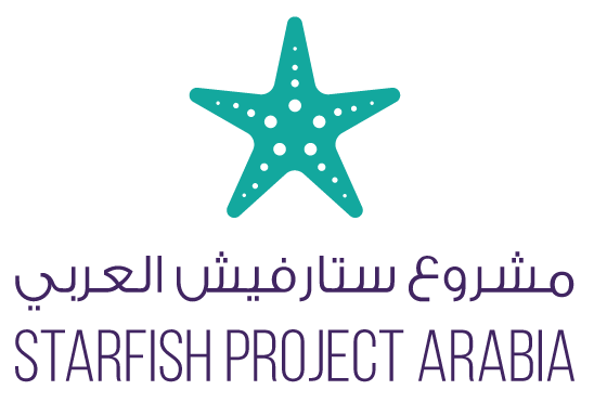 Starfish logo