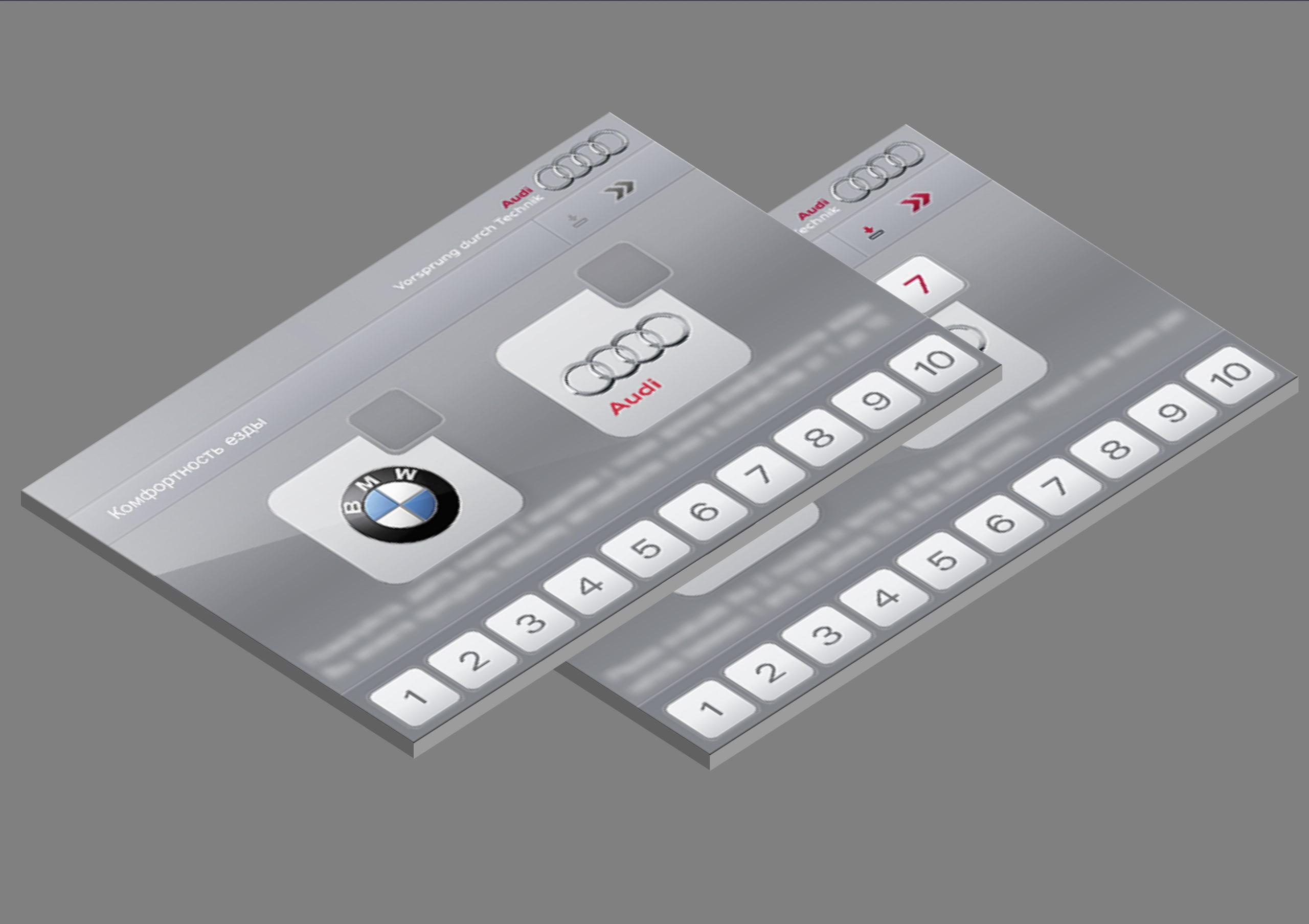 Audi-Q3-Compare-001@3x