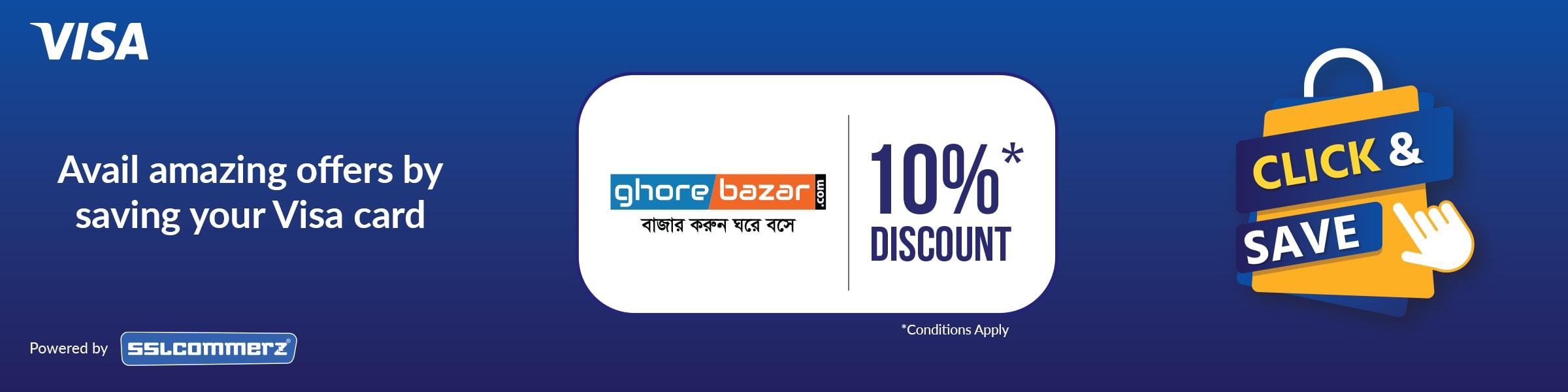 GhoreBazar.com