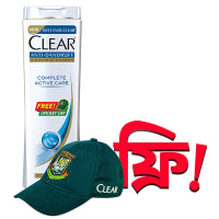 Clear Shampoo Anti Dandruff Complete Active Care (Cap Free)