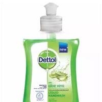 Dettol Handwash Aloe Vera Bottle With Push-Pull Cap