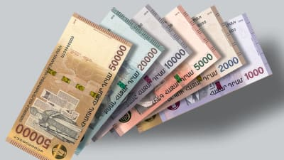 G+D Currency Technology | G+D
