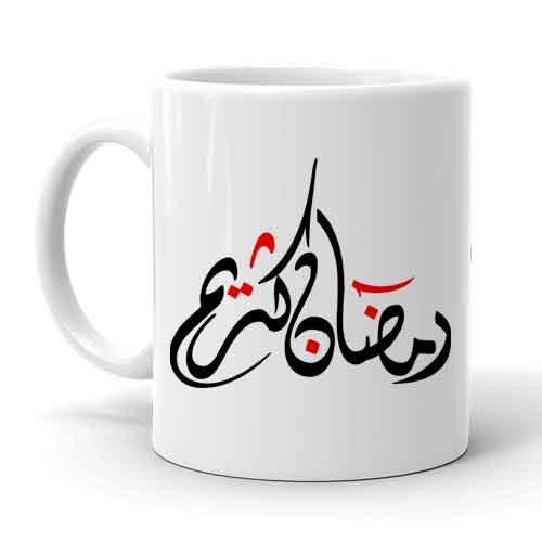 Send Ramadan Mugs To Pakistan