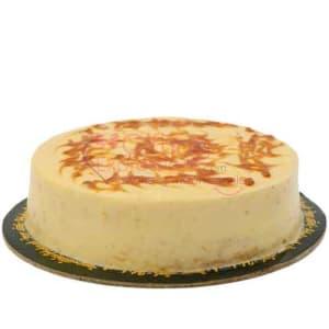 Send Salated Caramel Cake From Hobnob To Pakistan