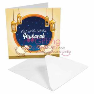 Send Eid-Ul-Adha Cards To Pakistan