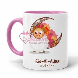 Send Eid-Ul-Adha Cards To Pakistan