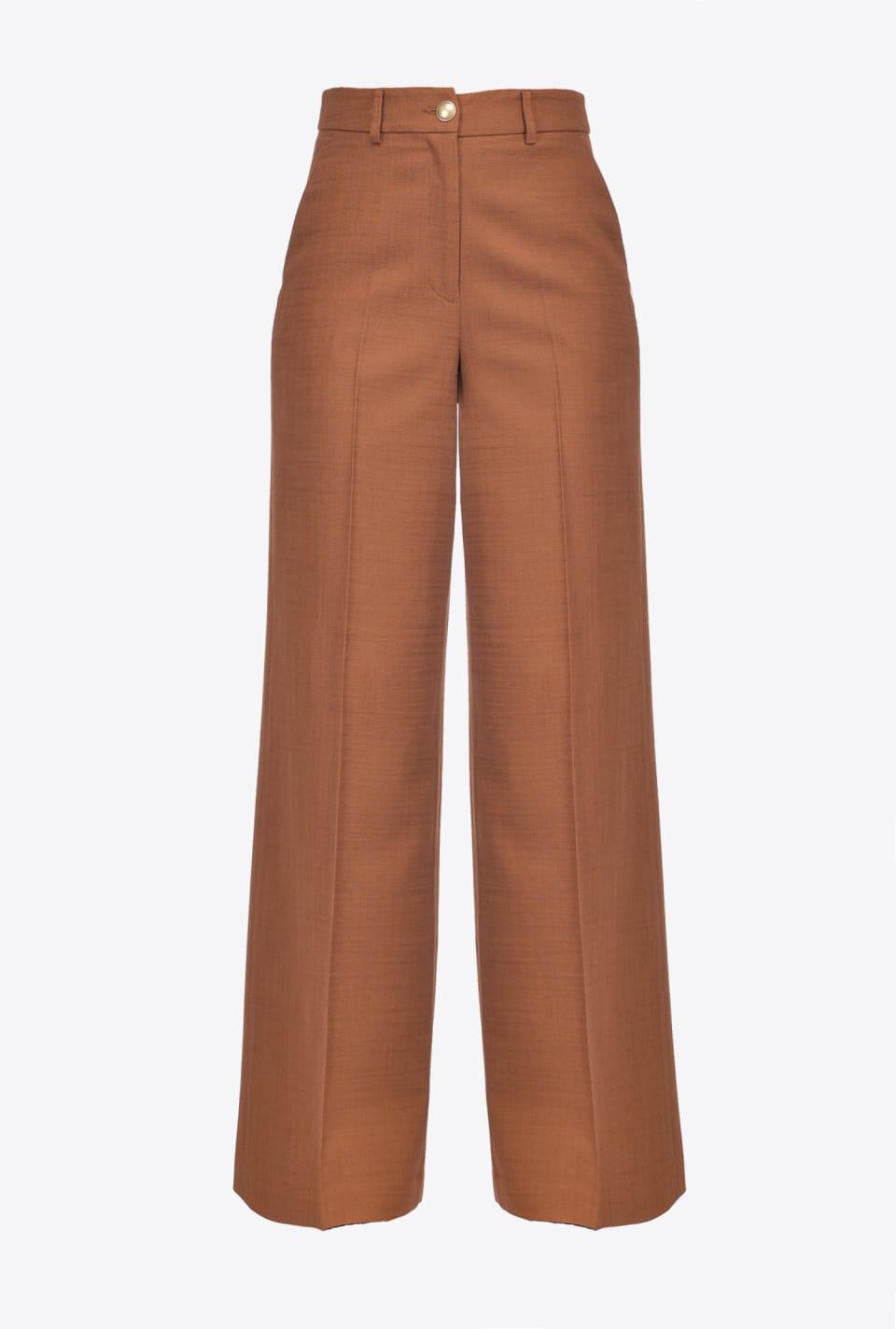 高腰阔腿裤 - Pinko