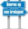 Logo Vzw Boeren op een Kruispunt