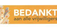 Banner Meerhout