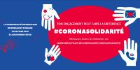 Banner ULB Engagée - CoronaSolidarité