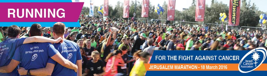 Run for a Life - Jerusalem Marathon 2014