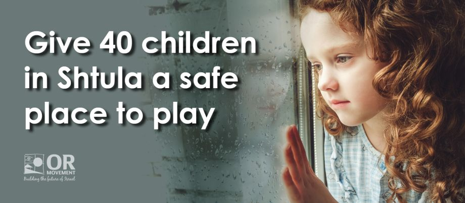 Give 40 children in Shtula a safe place to play
