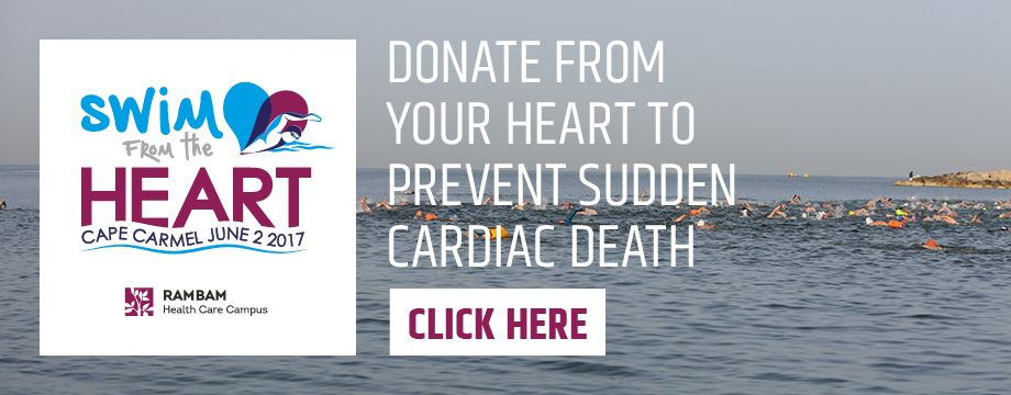 Swim from the Heart 2017