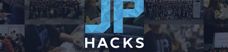 【全学年対象】イノベータを目指す国内最大級ハッカソン!JPHACKS2019
