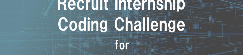 【10月16日締め切り!】一流エンジニアと開発/解析を体験する 1ヶ月間就業型インターンシップへのご招待【エンジニア/データエンジニアコース】