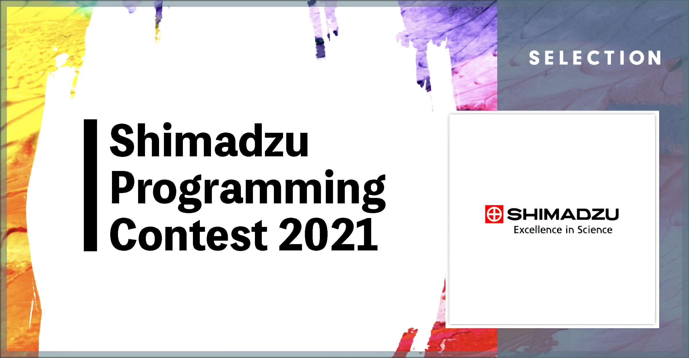 【全学年対応】島津製作所 プログラミングチャレンジ~次なる当たり前を作ろう!~ image