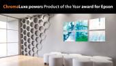 Choose an award-winning medium for your next project