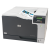HP Laser Printer - HP Colour LaserJet Pro CP5225N