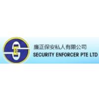 Security Enforcer Pte Ltd logo